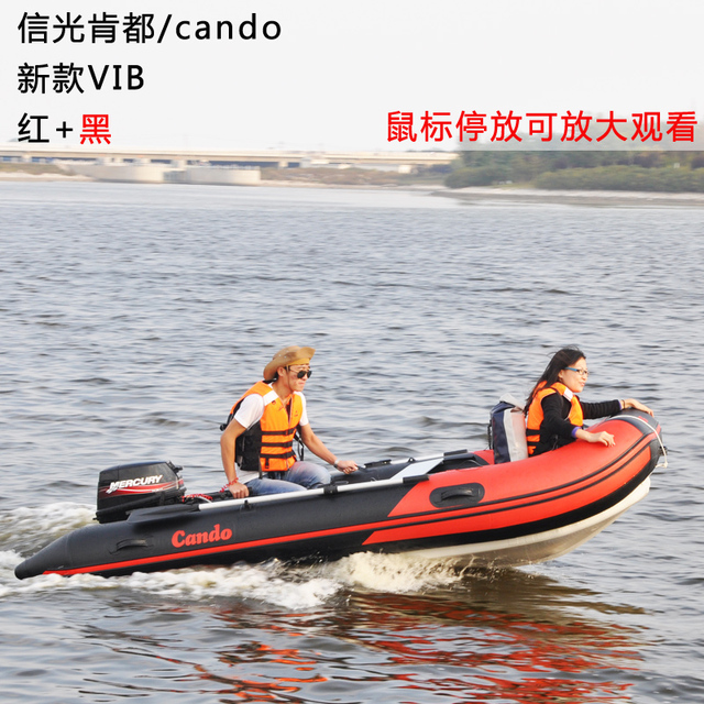 Thick Rubber Boats Hard Bottom Inflatable Boat Fishing Assault Kayak