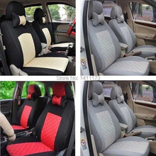 Height quality 8PCS /set for 2 FRONT SEATS mesh with ice silk universal fit car