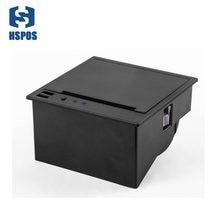 Impresora térmica integrada de alta velocidad, 3 pulgadas, soporte de papel de rodillo de gran diámetro de 50mm sin Bloqueo de Control