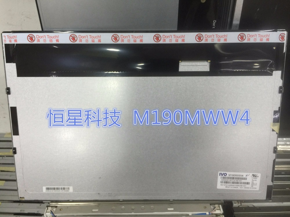 M190MWW4 LCD display screens hm185wx1 400 lcd display screens
