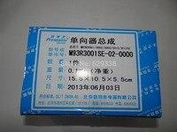 M93r3001se series starter driver M93R3001SE-02-0000