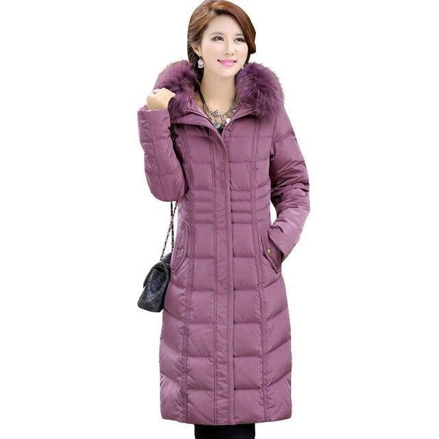 2e6e992d80c Зимняя куртка 2017