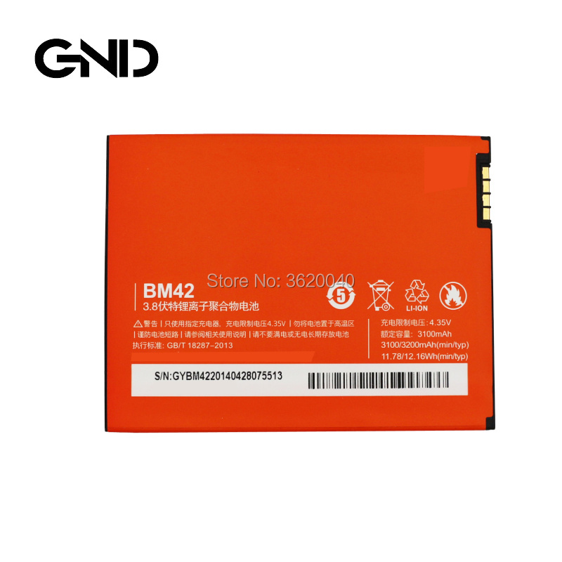 GND Batterie Replacement NOTE Mobile-Phone Xiao Mi Redmi for Long-Lasting High-Capacity