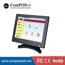 China 15″ All In The PC 5-resistive Touch Screen Tablet Retail POS System Point Of Sale Systems For Restaurant