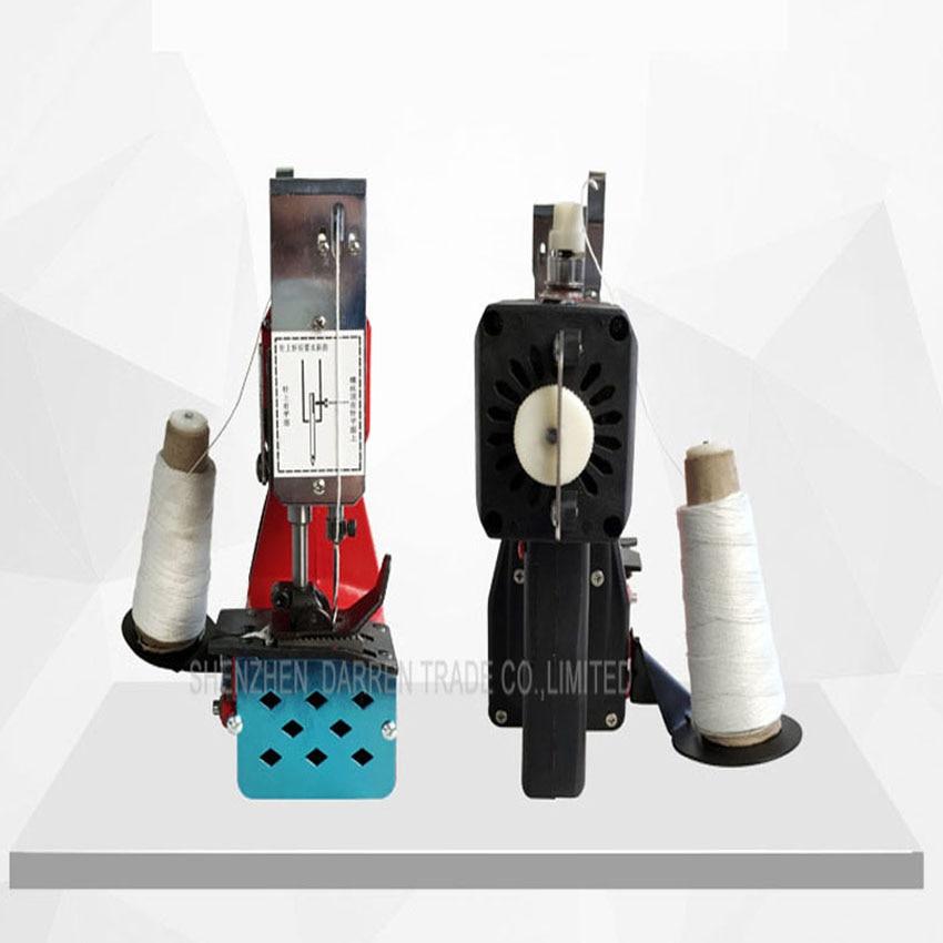 1 Набор пистолет портативная упаковочная машина электрическая машина швейная машина тканый мешок рисовый мешок шовный инструмент - 4