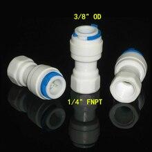 RO Water Filter Straight Female Adapter 3/8