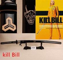samouraï vendre la épées