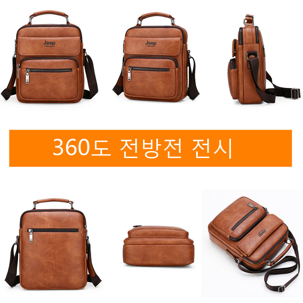 Image 3 - JEEP BULUO Brand Man Leather Crossbody Shoulder Messenger Bag For  9.7 inch iPad Casual Business Big Size Mens Handbags Famous  -