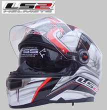 LS2 Helmets LS2 FF396 fiberglass full-face helmet motorcycle helmet full of high-end dual-lens with a balloon / red wind