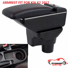CITYCARAUTO BIGGEST SPACE+LUXURY+USB Car armrest box central Storage content box with cup holder USB FIT FOR KIA K2 2017