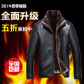 Free shipping Men's genuine leather fur one piece short design jacket clothing shee skin leather fur winter jackets / M-4XL