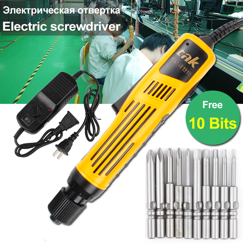 36V Multifunction electric screwdriver adjustable torque electric drill variable speed straight plug electric tools screwdriver