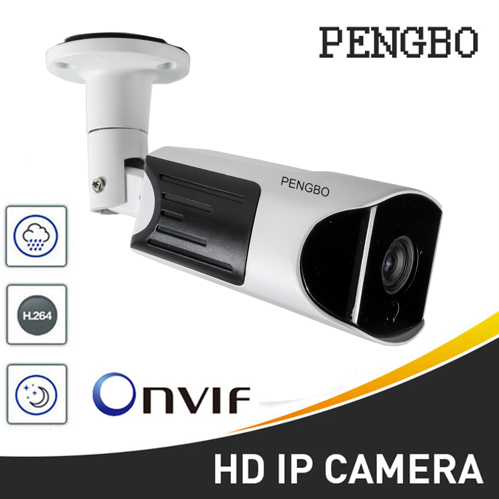 Full HD IP Camera 1080P Outdoor Security Camera 2MP/4MP Metal Bullet CCTV Camera IP ONVIF Camera Support POE hd 1080p ti onvif 3 6mm infrare bullet ip camera build in poe