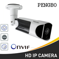 Full HD IP Camera 1080P Outdoor Security Camera 2MP 4MP Metal Bullet CCTV Camera IP ONVIF
