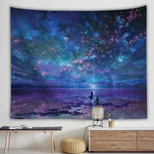 Galaxy Psychedelic tapestry wall art drom wall hanging blanket galaxia decorativa sapce starry nature tapestry