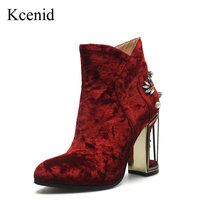 342b198acf High Red Velvet Boots Promotion-Shop for Promotional High Red Velvet ...
