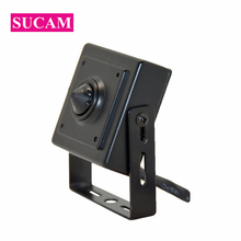 SUCAM Small Size Full HD 1080P Mini AHD Security Camera Home Surveillance Vandalproof 2MP AHD Camera 1200TVL Analog CCTV Camera