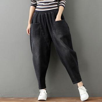 2019 Boyfriend Jeans Harem Pants Women Trousers Casual Loose Vintage Denim Pants High Waist Jeans Bleached Pants Plus Size ripped bleached denim pants