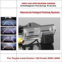 цена на Backup Rear Reverse Camera For Toyota Land Cruiser 120 Prado 2002~2009 / HD 860 * 576 580 TV Lines Intelligent Parking Tracks