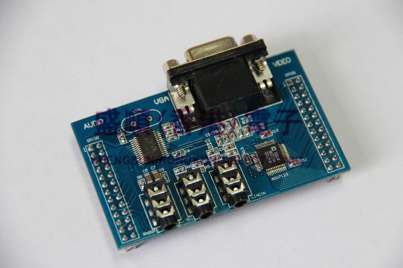 WM8731 TLV320AIC23 ADV7123 digital audio VGA display module