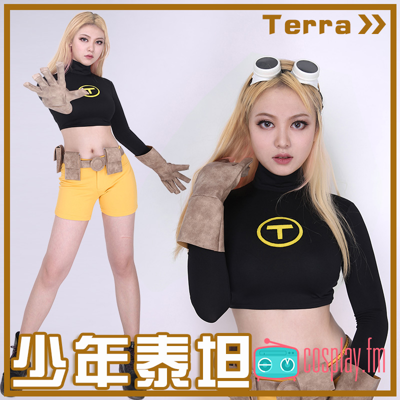 Terra Femelle Cosplay Costume top shorts