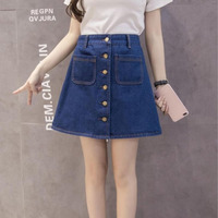 2017 Women High Waisted Elastic Denim Skirts Spring And Summer Fashion Girls Casual Jeans A Line
