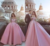 Quinceanera Dresses 2019 Satin Ball Gown Dubai Saudi Arabic vestido de 15 anos debutante Sweet 16 Dress ballkleid Off Shoulder