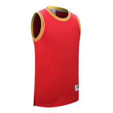 цена на SANHENG Men's Basketball Jersey Competition Jerseys Quick Dry Tops Breathable Sports Clothes Custom Basketball Jerseys 308A
