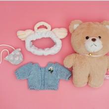 Kawaii bunny rabbit and bear plush doll stuffed brinquedos toys hobbies