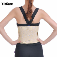 YihCare Lumbar Support Back Waist Support Brace Banded Lumbar Adjustable Tourmaline Self heating Magnetic Therapy Waist Belt