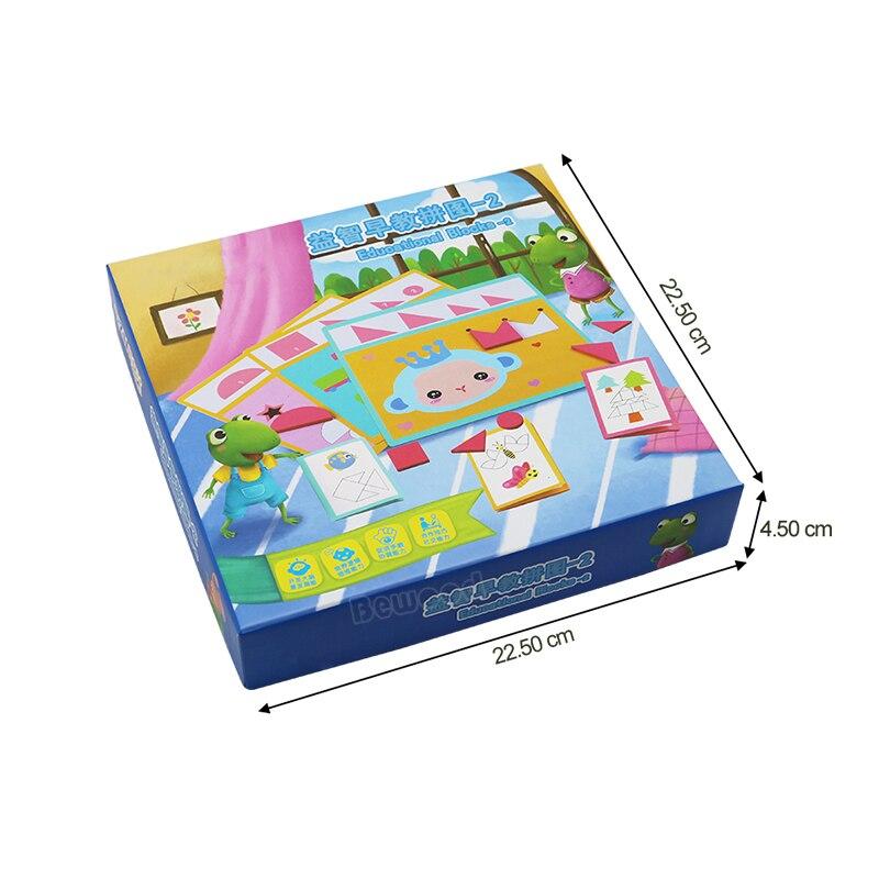 Jouets en bois Puzzle éducation précoce Puzzle bébé enfants Cognition puzzle jouets Tangram puzzle Puzzle créatif - 6