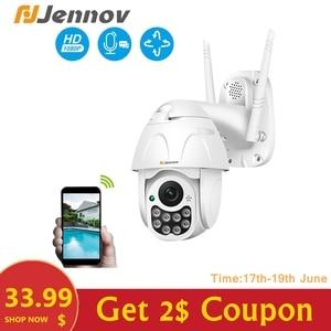 Jennov 1080P PTZ IP Camera Out