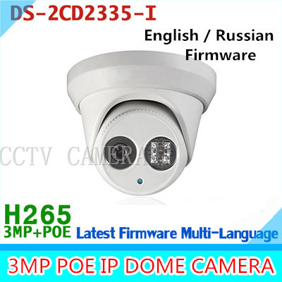 New arrival DS-2CD2335-I replace DS-2CD2332-I 3mp 30m IR Network Dome security CCTV poe ip camera H265 DS-2CD2335-I original new arrival ds 2cd2t35 i5 3mp exir bullet poe 1080p cameras poe cctv ip network cameras ir h265 ipc
