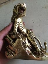 פסל סין פנג יד