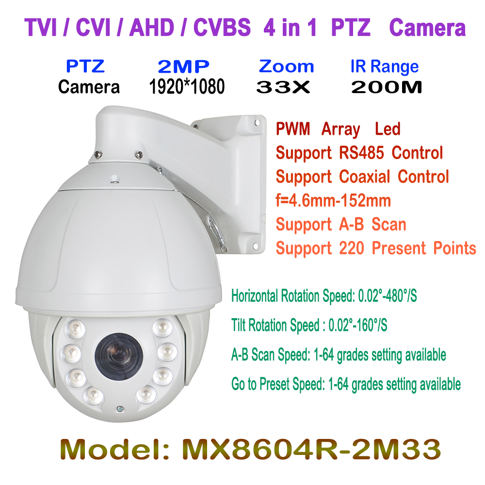 33X Zoom 4 In 1 CVI TVI AHD PTZ Camera 1080P CCTV Camera, IP66 Waterproof long Range IR 200M Security Speed Dome Camera With OSD ccdcam 4in1 ahd cvi tvi cvbs 2mp bullet cctv ptz camera 1080p 4x 10x optical zoom outdoor weatherproof night vision ir 30m