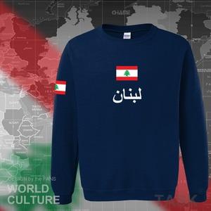 Image 3 - Libanese Repubblica Libano felpa con cappuccio da uomo felpa felpa nuovo hip hop streetwear 2017 abbigliamento sportivo tuta nazione LBN Arabo