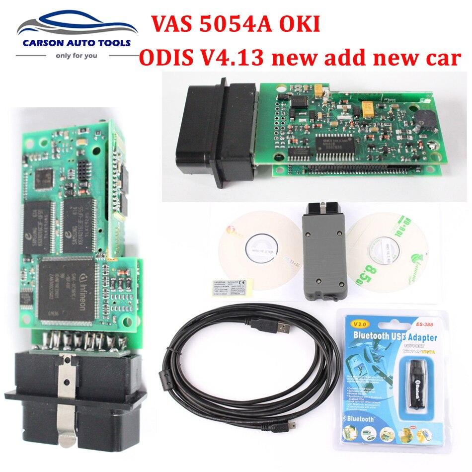 Цена за Одис V4.13 VAS5054A OKI полный чип V3.03ODIS Bluetooth USB для Audi VAS5054 A Поддержка UDS протокола автомобиль инструмент диагностики сканер