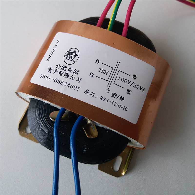 100V 0.3A Transformer R Core R25 custom transformer 230V 30VA with copper shield for Pre-decoder HIFI power supply 7 5v 4a r core transformer 30va r30 custom transformer 230v copper shield for pre decoder power amplifier