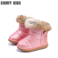 Winter Warm Fashion Child Girls Snow Boots Shoes Soft Bottom Comfy Baby Girls Outdoor Snow Cotton