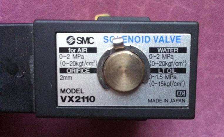 // VX2110-02-1 new original authentic SMC solenoid valve AC100V [sa] new japan smc solenoid valve sy5340 5dz original authentic spot 2pcs lot