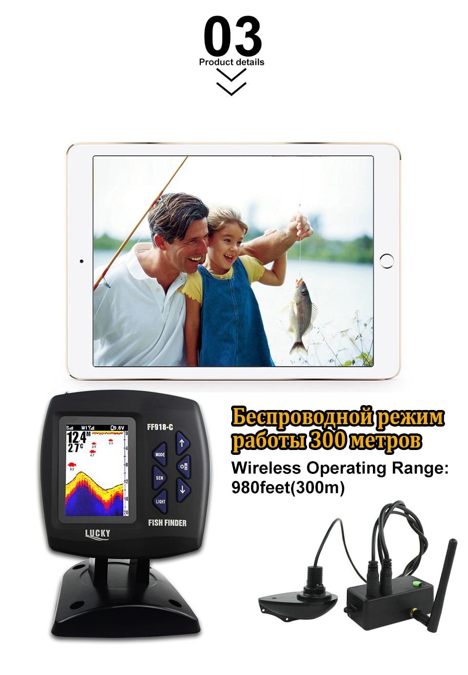 Barco peixe finder sorte FF918-CWL2S com versão