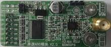 Высокоскоростной модуль ad ad9226 параллельный 12 бит 65m сбор