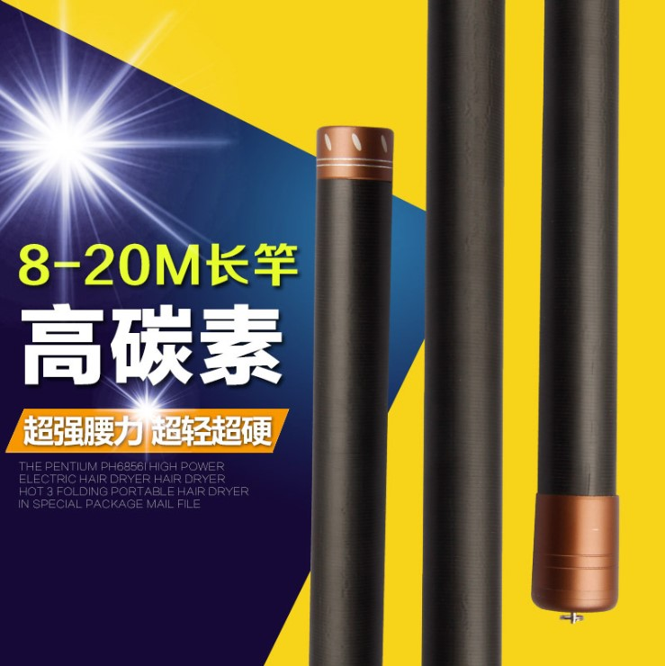Bare carbon long fishing rod 8 15 meters ultra hard carbon hand fishing rod stream rod