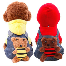 New Fashion Cute Winter Pet Dog Clothes Thickening Four Legs  Bear Baby Cotton Padded Coats Jackets(red,yellow)