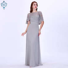 Ameision Grey Evening Dresses Long 2019 Lace Half Sleeve Chiffon Formal Party Women Elegant Gowns