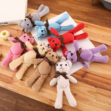 Bear key chain bag pendant plush toy teddy bear car key chain bag hanging ornaments birthday gift for girl fashion girl bag pendant fan shape tassels key chain car ornaments