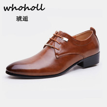 Whoholl 2018 New Patent Leather Oxford Shoes for Men Dress Formal Pointed Toe Business Wedding Plus Size 38-48