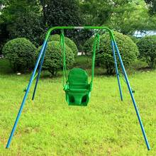 YONTREE 1PC Children Swing Outdoor Garden Hanging Chair Stock in US(China)