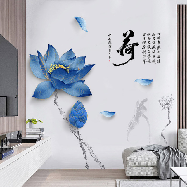 Large 140*200cm Lotus Flower Decoration Wall Stickers DIY Chinese ...