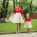 Lace Red Apliques Vestido de Mãe e Filha Combinando 2017 Dois 2 pedaço de Manga Comprida Tulle vestido de Baile Vestidos de Festa de Crianças Bonitos vestido